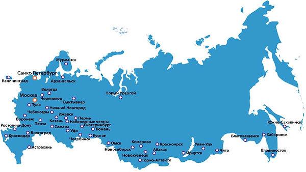 Работаем по всей России, выкупаем на лучших условиях