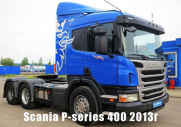 Scania P-series 400 2013.jpg