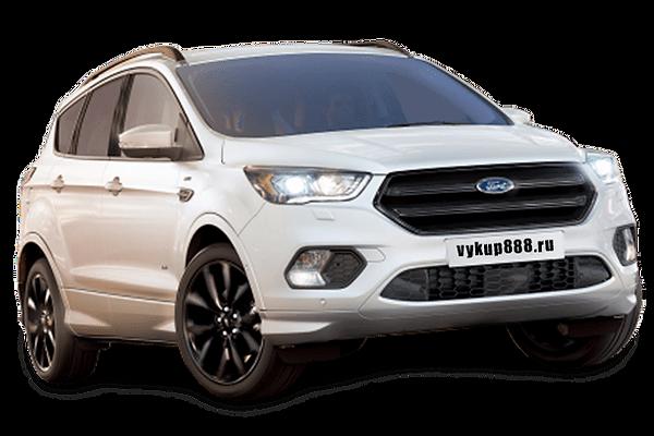Выкуп Ford в Москве