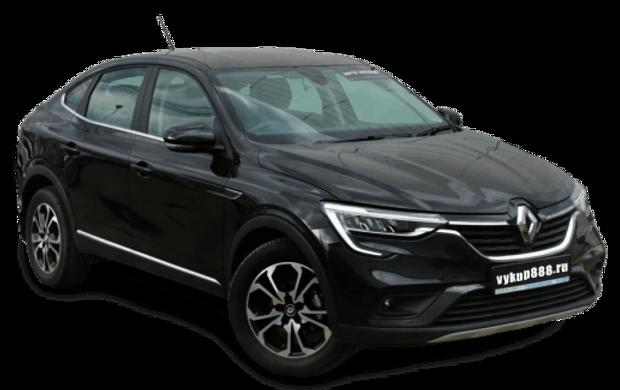 Выкуп Renault в Москве и Московской области