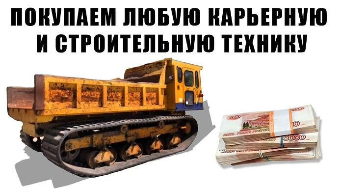 Выкуп Пермь