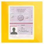Паспорт гражданина.jpg