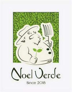 Logo_Noel_Verde_ültimo_2_edited.jpg