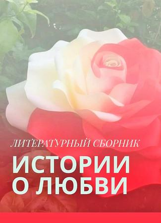 Новые книги секции детской и юношеской литературы