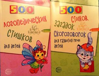 Новые детские книги Татьяны Шипошиной
