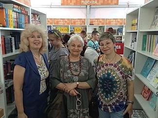Татьяна Шипошина приняла участие во Всероссийском книжном фестивале на Красной площади