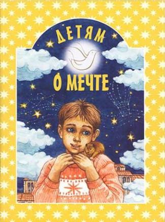Татьяна Шипошина снова побеждает в литературных конкурсах
