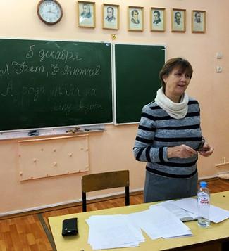 Встреча с детским поэтом Натальей Леонтьевой