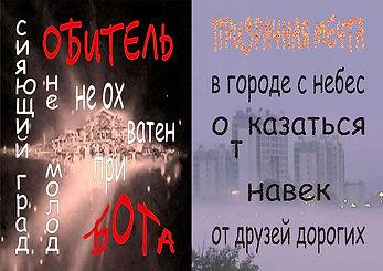 nahzats Виртуалистика.jpg