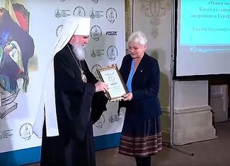 Татьяна Шипошина получила бронзу литературного конкурса