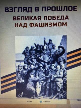 Нелли Копейкина выпустила сборник, посвящённый Победе
