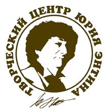 Григорий Гладков и Юрий Энтин приглашают авторов