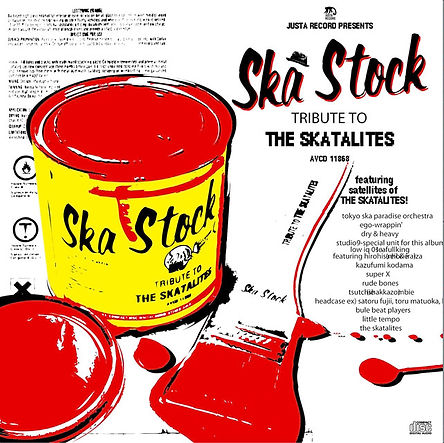 ska stock tribute to the skatalites