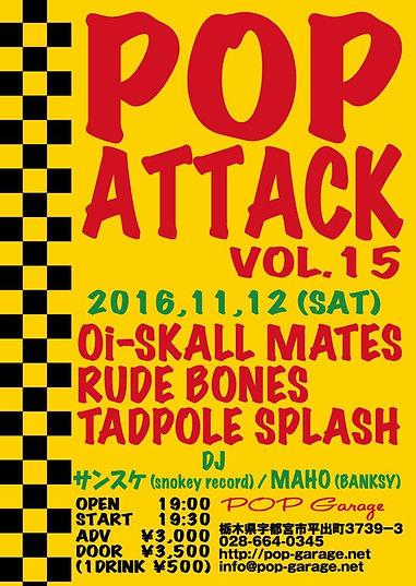 pop attack