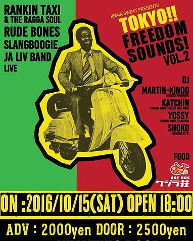 tokyo freedom sounds