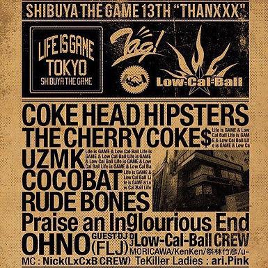 life game tokyo low-cal-ball