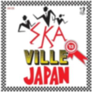 skaville japan 2013
