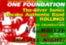 one foundation ワンファン