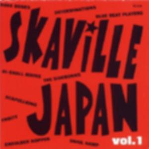 skaville japan vol.1