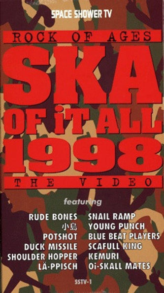 ska of it all 1998