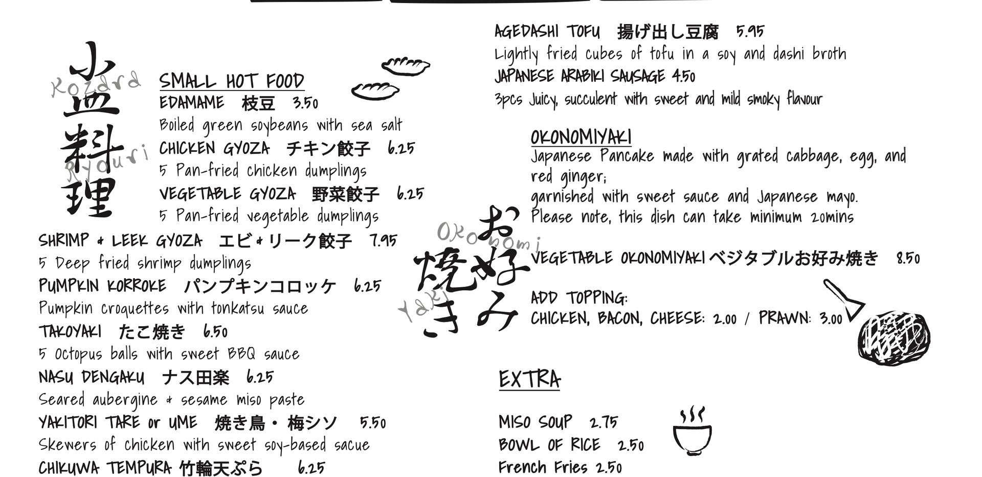 Tenshi Menu July 2020 3.jpg