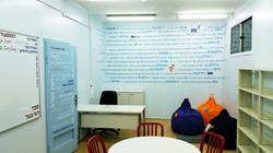 קיר חוויה בספריה- ציטוטים מספרים