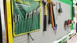 הנדסייה-לוח כלים