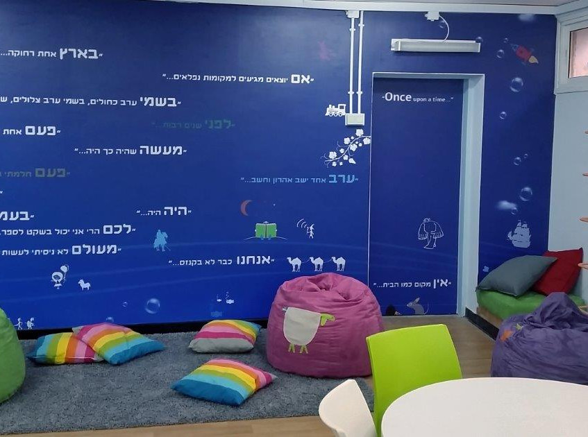 עיצוב נכון לספרייה יאפשר חיבור בין חוויה, למידה וגוף