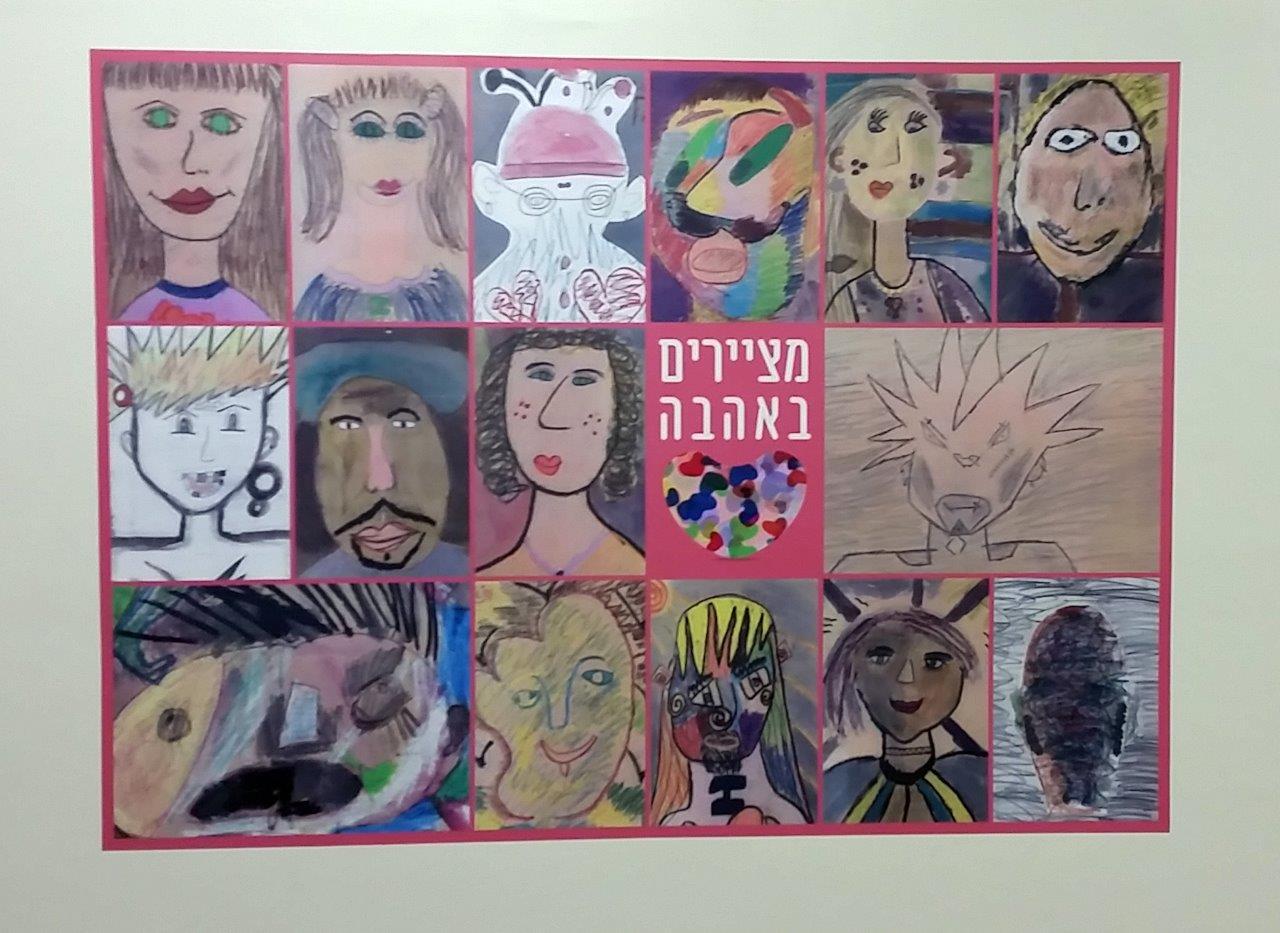 תצוגה קבועה של ציורי ילדים