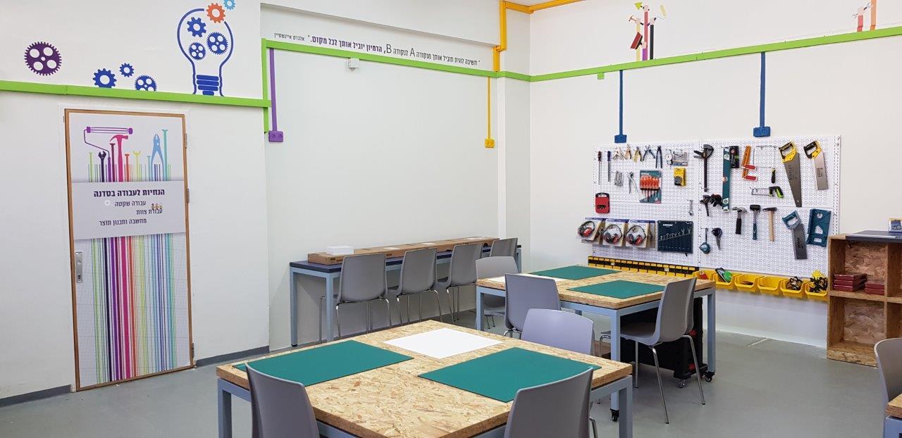 עיצוב סביבה לימודית טכנולוגית