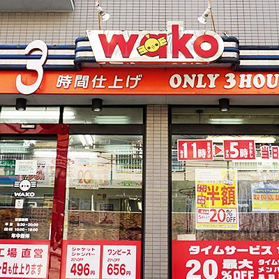20170112wako