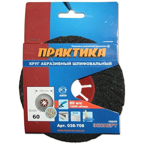 """Аброзивный круг """"Практика"""" (фибродиск)р60"""