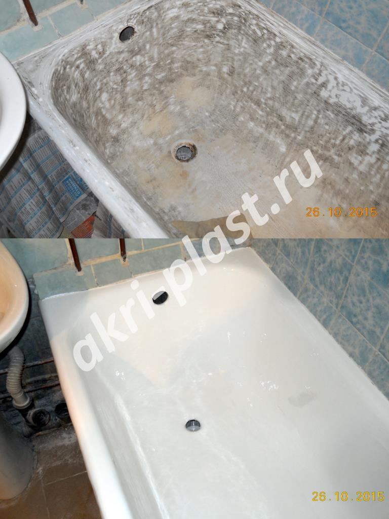 реставрация ванн эмалью в иркутске