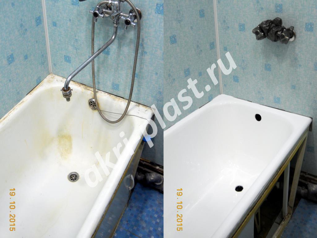 реставрация ванной эмалью в иркутске