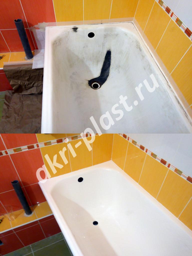реставарция ванн в иркутске