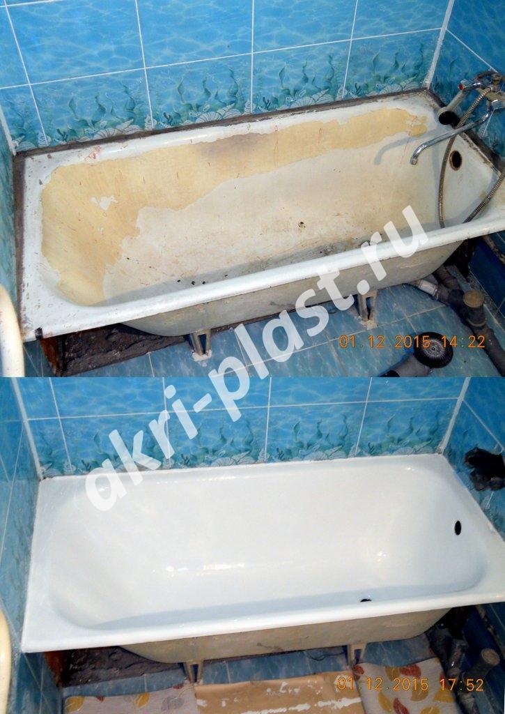 реставрация ванн цена в иркутске