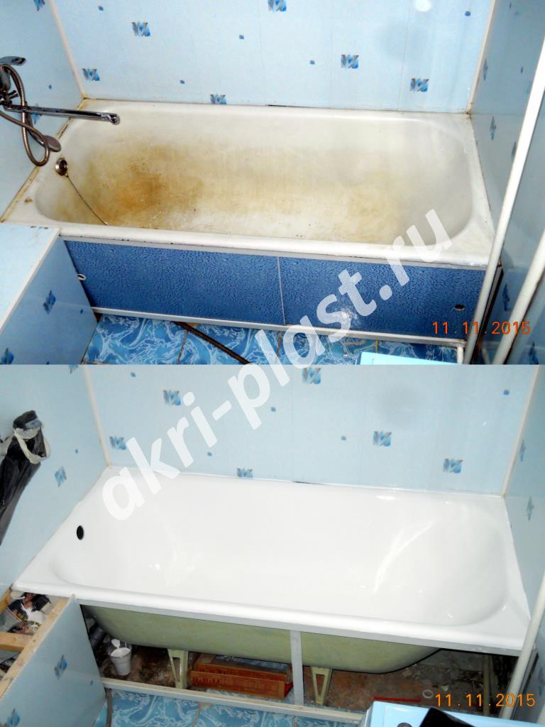 реставрация ванной жидким акрилом