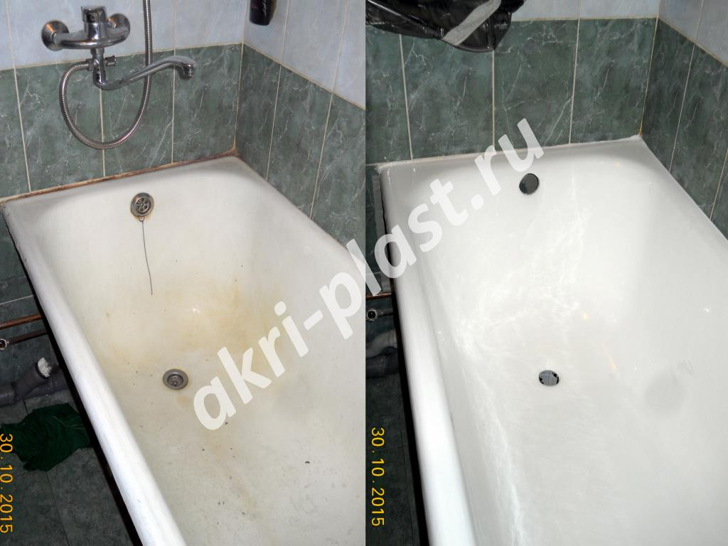 реставрация ванн жидким акрилом цена