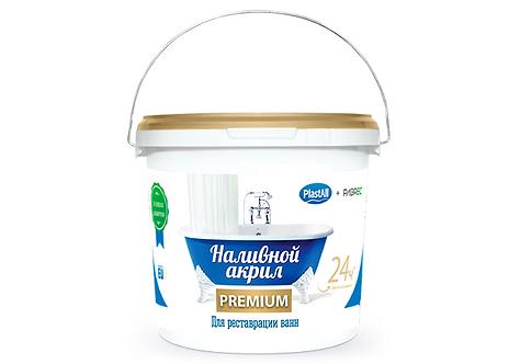 Plastall Premium (Пластол Премиум) Жидкий акрил для душевых поддонов