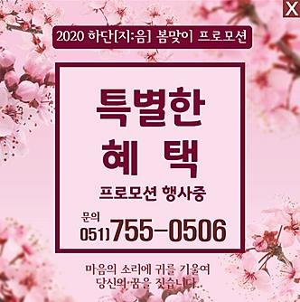 하단팝업(최종).png