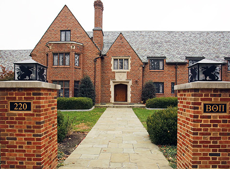 """PSU Athletic Trainer Was """"Asleep"""" in Beta Theta Pi House the Night of Piazza's Death"""