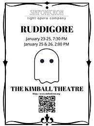 THE KIMBALL THEATRE.png