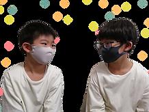 KくんYくん_edited.png