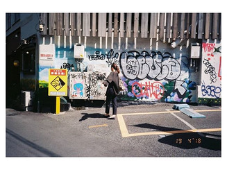 Tokyo, Japan 恵比寿⚡日付と影がピッタリー!!笑🙋#bigmini #kodakportra400__#back2thebase #streethoney #portracurated #24hrchurch #thefilmgang #shootfilm #grai