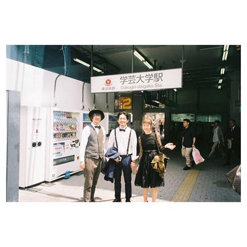 #ナチュラクラシカ #naturaclassica #fujifilm #natura1600 #学芸大学 #記念撮影 #結婚式コーデ#ポートレート #portrait#35mm#reco_ig