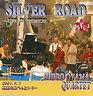 silver_road018511.jpg