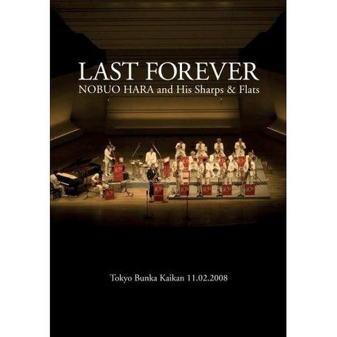 LAST FOREVER/DVD