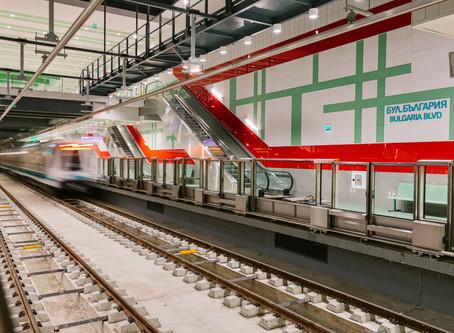 Нов австрийски тунелен метод