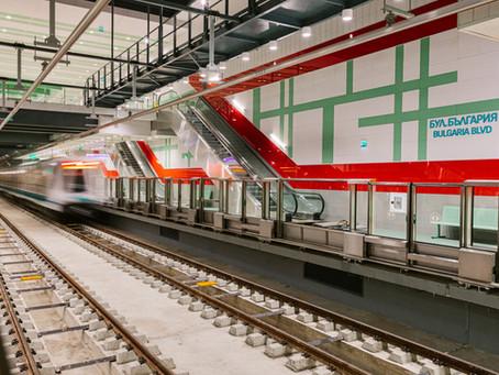 New Austrian tunneling method