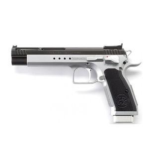 stranica za upoznavanje vlasnika pištolja